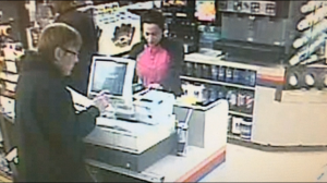 Debit card suspect 1