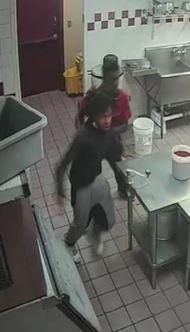 Oriental Cafe suspect 4449